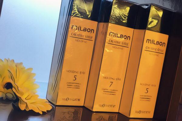 ミルボン モルディングワックス 5・7
