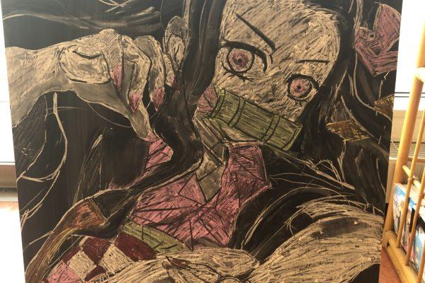 YACQUWA∞の黒板に鬼滅の刃!?